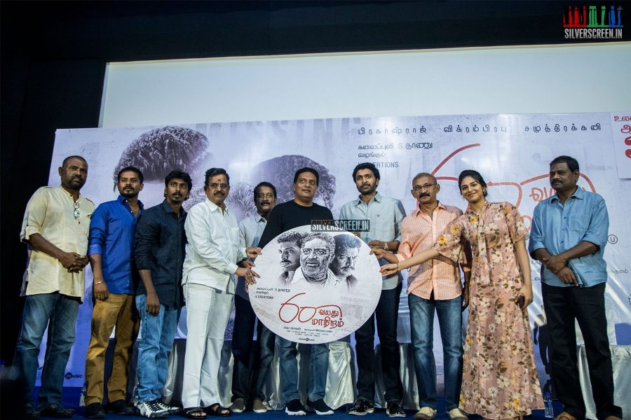 60 Vayadu Maaniram Press Meet Photos