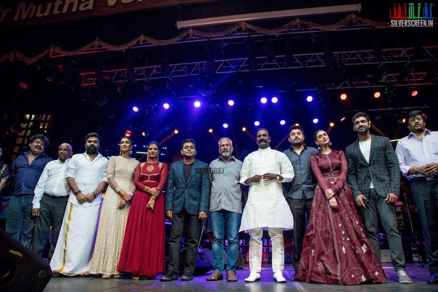Chekka Chivantha Vanam Audio Launch Photos