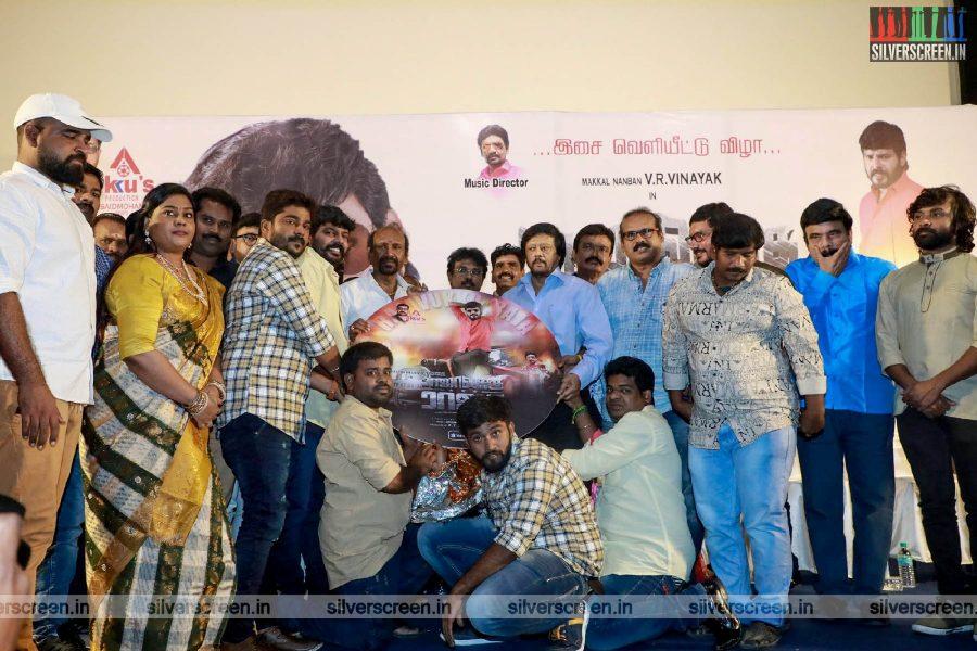 Rajavukku Raja Audio Launch Photos