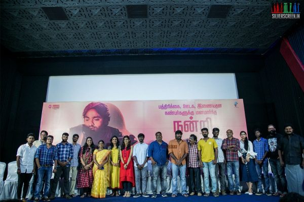 96 Success Meet Photos