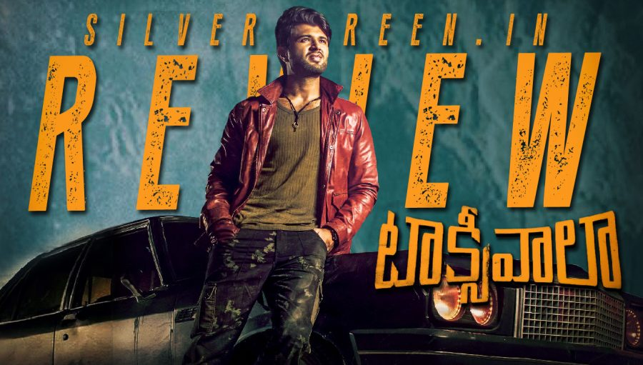Taxiwaala Review A Revenge Tale With Forced Supernatural Elements
