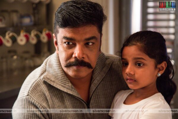 Iruttu Movie Stills Starring C Sundar
