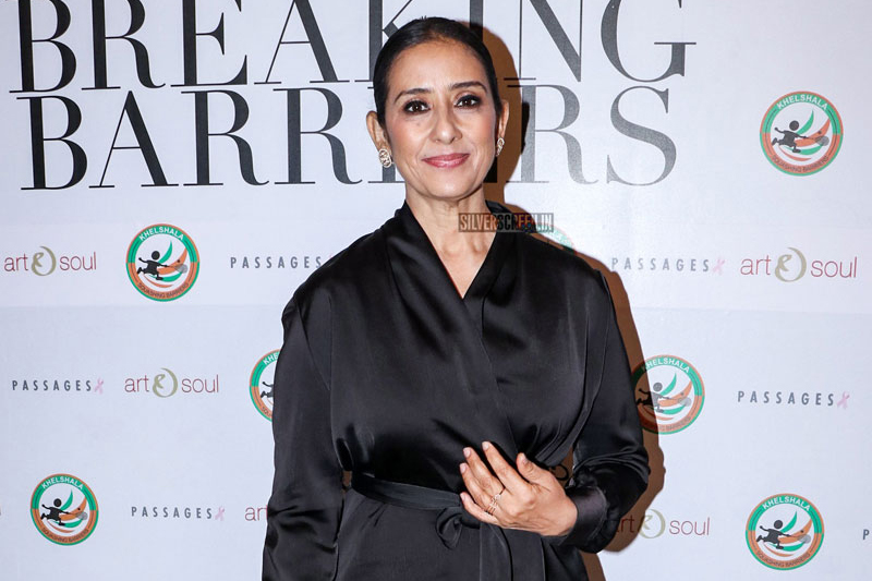 Manisha Koirala At The 'Breaking Barriers' Exhibition