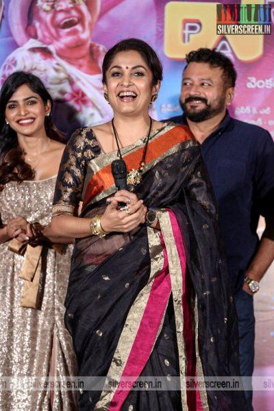 Ramya Krishnan At The 'Party' Audio Launch