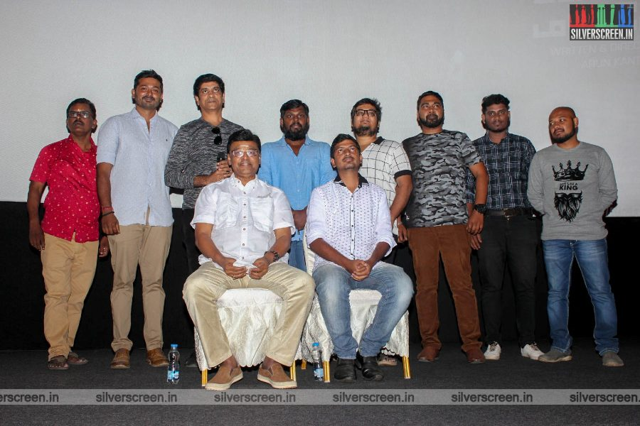 Goko Mako Movie Trailer Launch & Press Meet Photos