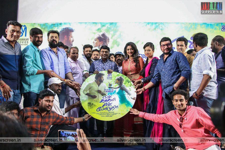 'En Kadhali Scene Podra' Audio Launch Photos