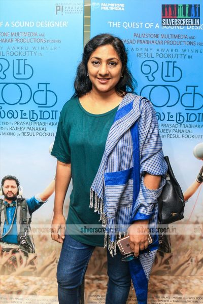 Rohini At The 16th Chennai International Film Festival Red Carpet