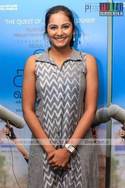 16th Chennai International Film Festival Red Carpet Photos
