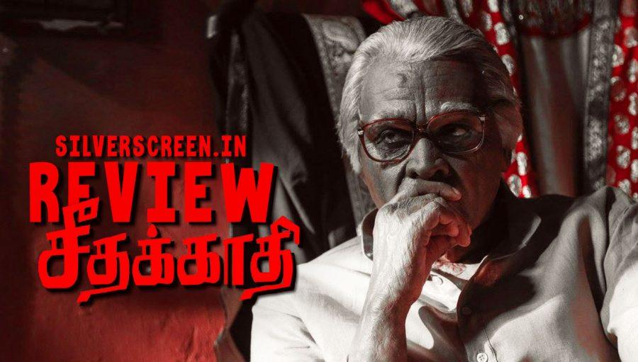 Vijay Sethupathi Seethakathi New Look Images HD