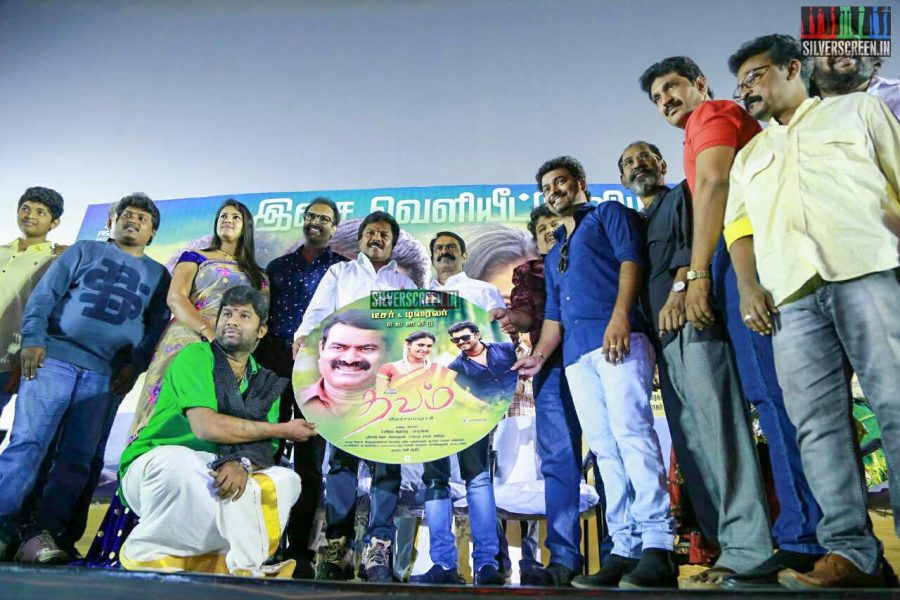 Thavam Audio Launch Photos