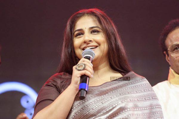 Vidya Balan At The NTR Biopic Audio Launch