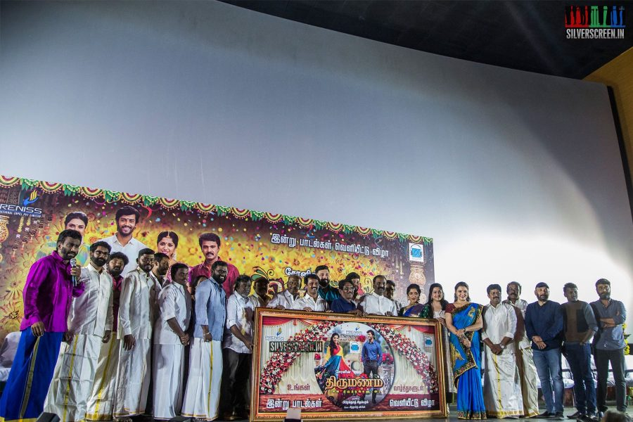'Thirumanam' Audio Launch Photos