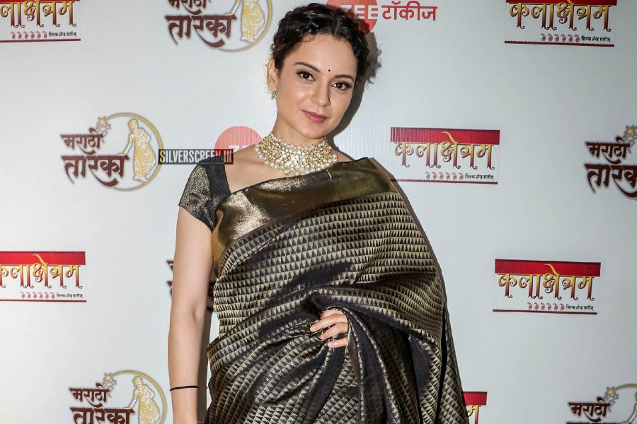 Kangana Ranaut At The 'Marathi Taraka' Event In Mumbai