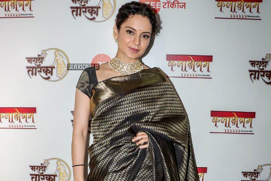 Kangana Ranaut At The 'Marathi Taraka' Event In Mumbai