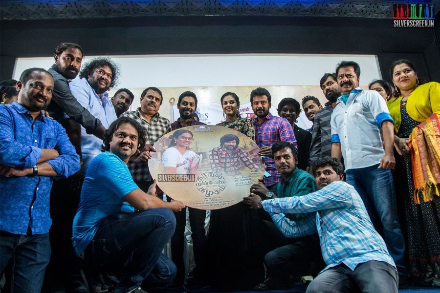'Kadhal Munnetra Kazhagam' Audio Launch Photos