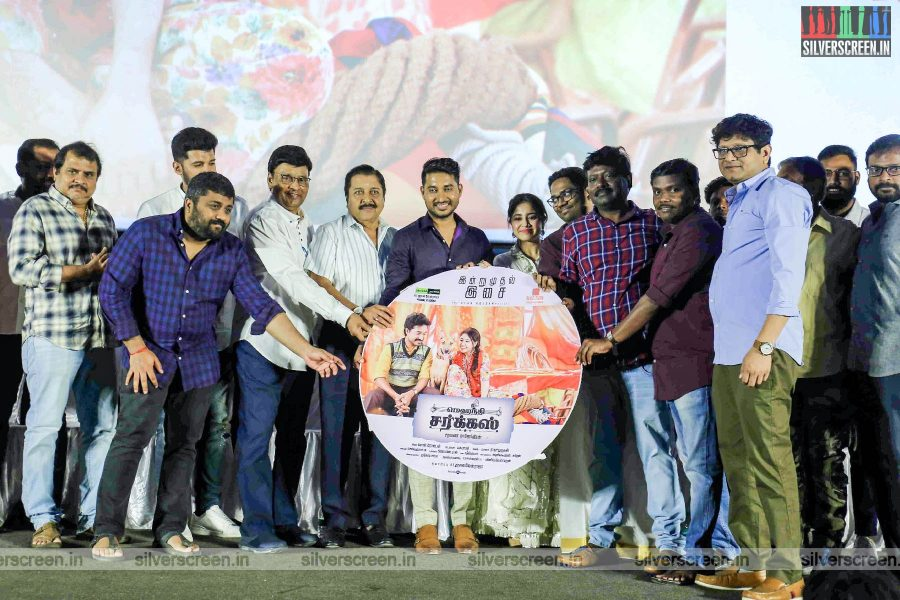 'Mehandi Circus' Audio Launch Photos