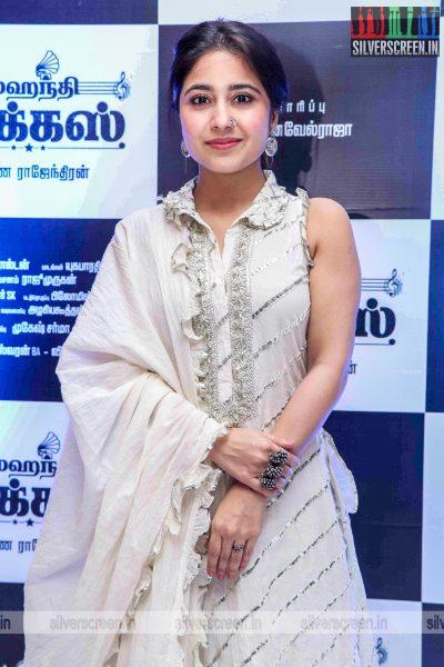 Shweta Tripathi At The 'Mehandi Circus' Audio Launch