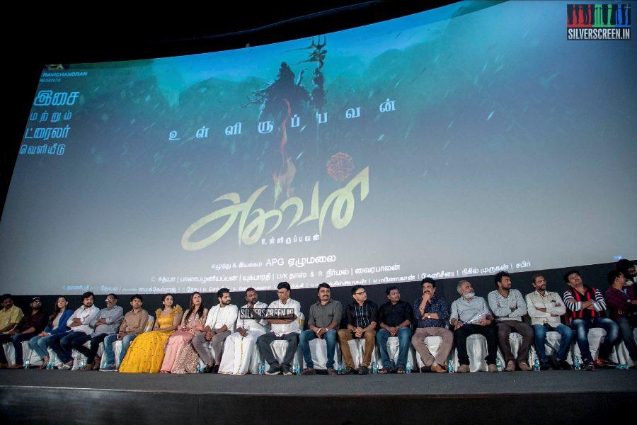 'Aghavan' Audio Launch Photos