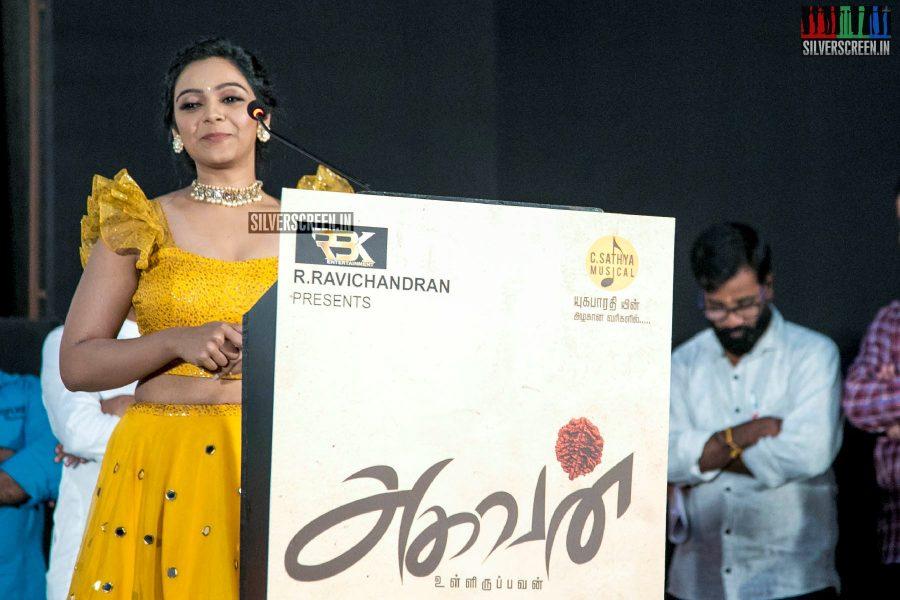 Nithya Shetty At The 'Aghavan' Audio Launch