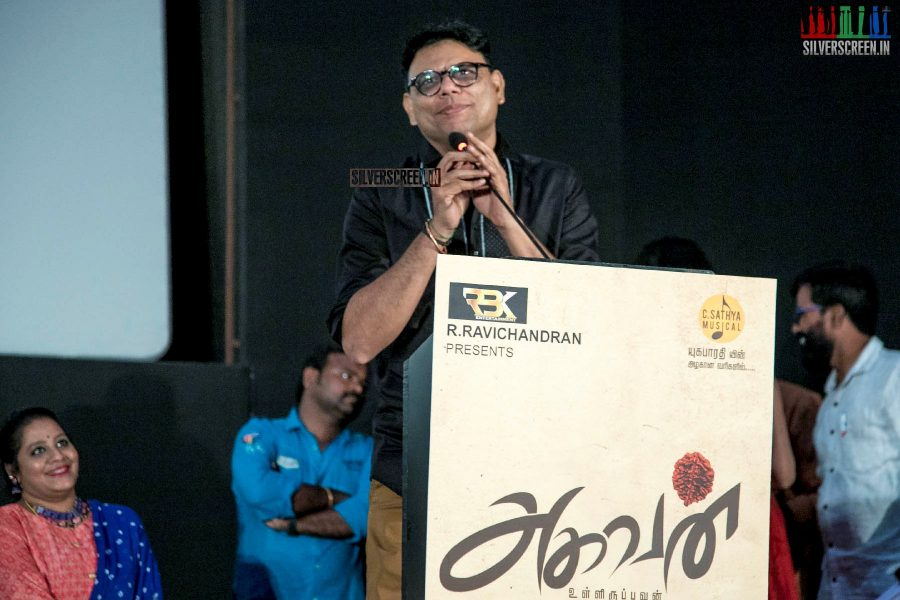 C Sathya At The 'Aghavan' Audio Launch