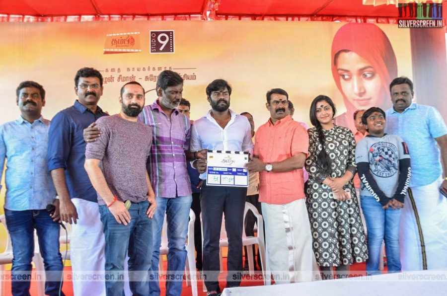 RK Suresh, Seeman At The 'Ameera' Movie Launch