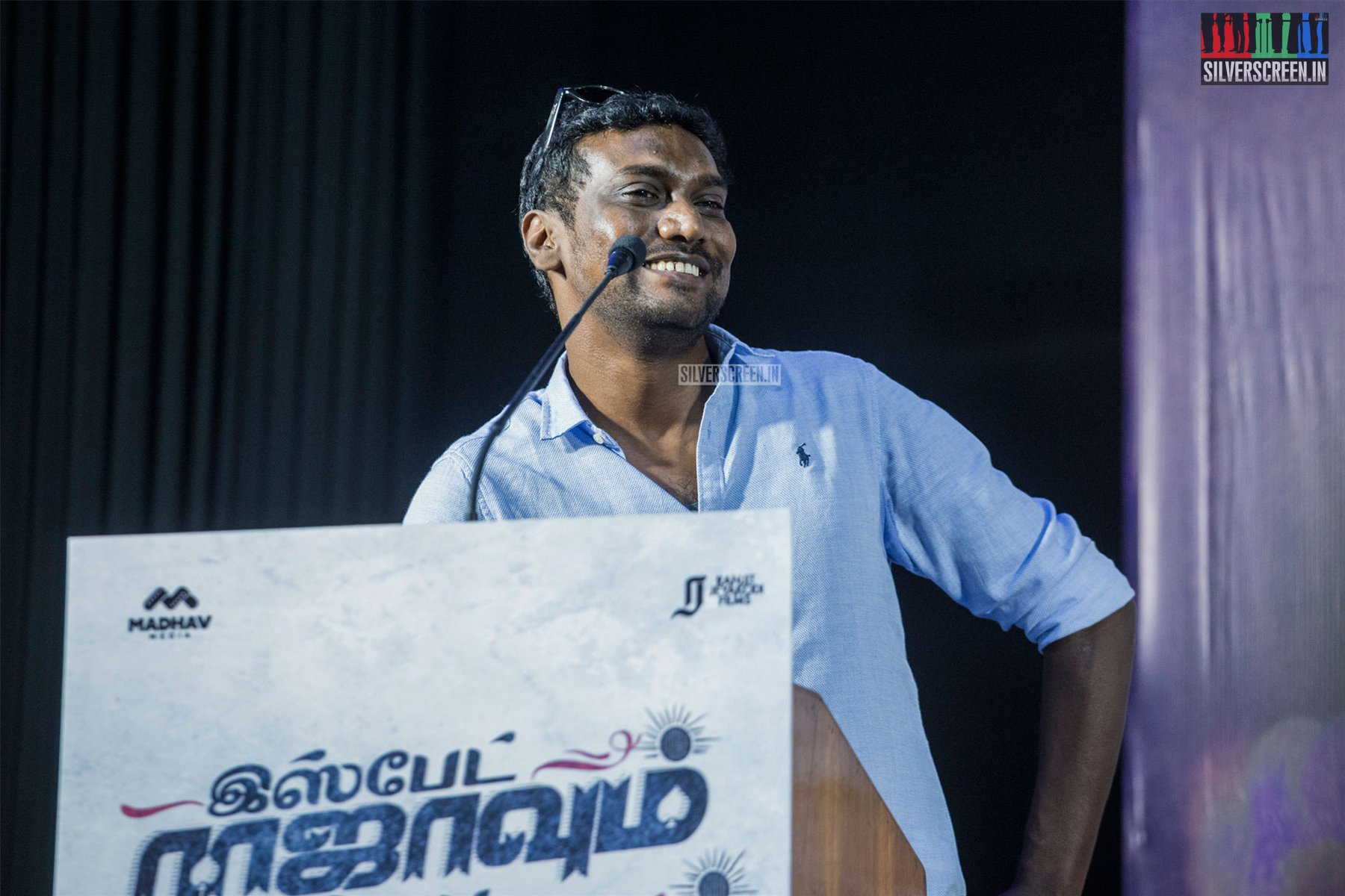 Celebrities At The 'Ispade Rajavum Idhaya Raniyum' Success Meet