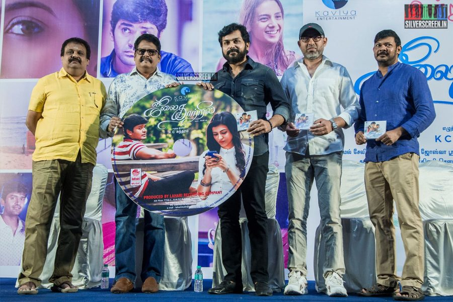 Karthi Sivakumar, KS Ravikumar At The 'July Kaatril' Audio Launch