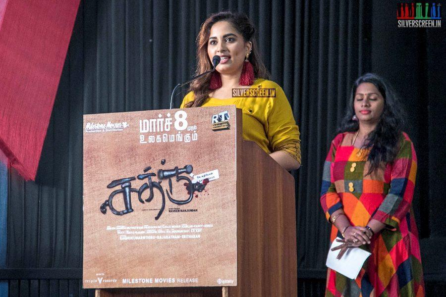 Srushti Dange At The 'Sathru' Press Meet