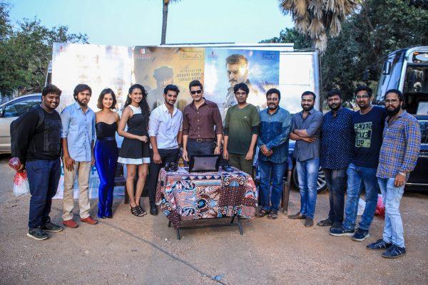 Mahesh Babu At The 'Operation Gold Fish' Teaser Launch