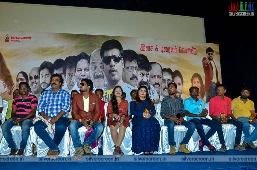 Munish Kanth At The 'Vaanga Padam Paarkalaam' Audio Launch