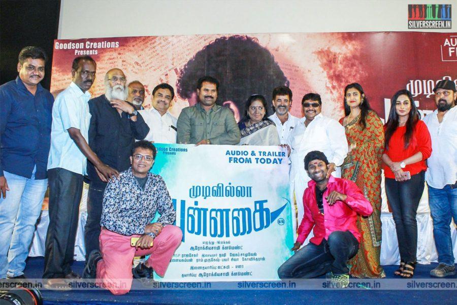Kasthuri At The 'Mudivilla Punnagai' Movie Audio Trailer Launch