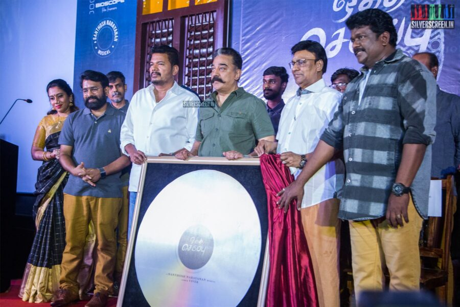 K Bhagyaraj, Shankar, Kamal Haasan, R Parthiban At The 'Oththa Serupu Size 7' Audio Launch