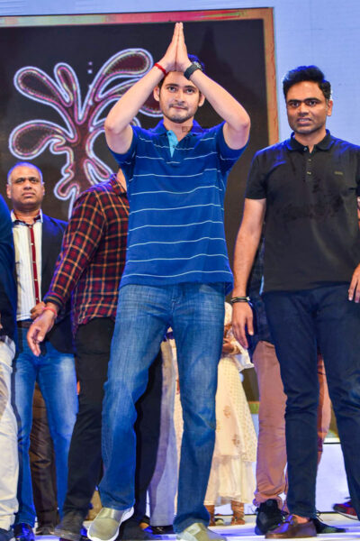 Mahesh Babu At The 'Maharshi' Success Meet
