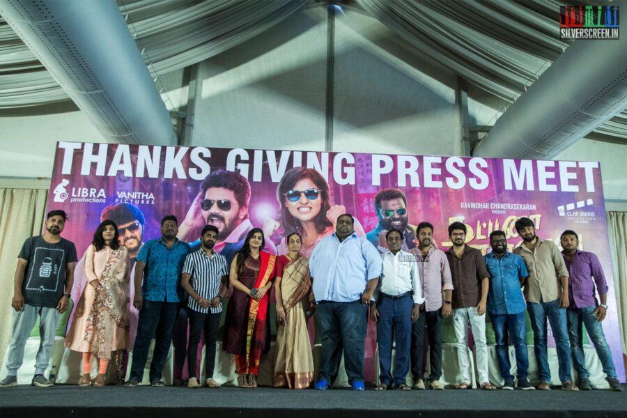 Celebrities at the 'Natpuna Ennanu Theriyuma' Success Meet