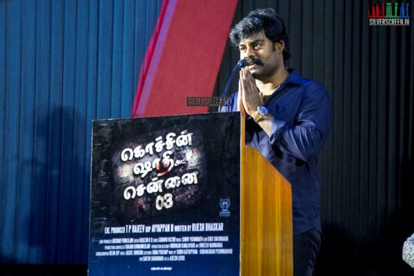 RK Suresh, Charmila At The 'Cochin Shadhi At Chennai 03' Trailer Launch