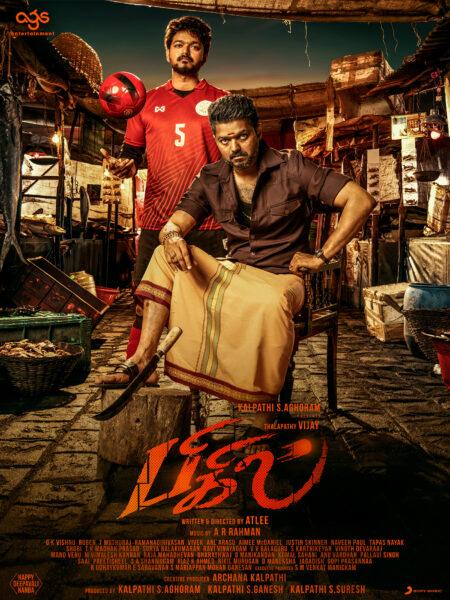 Bigil Movie Posters Starring Vijay
