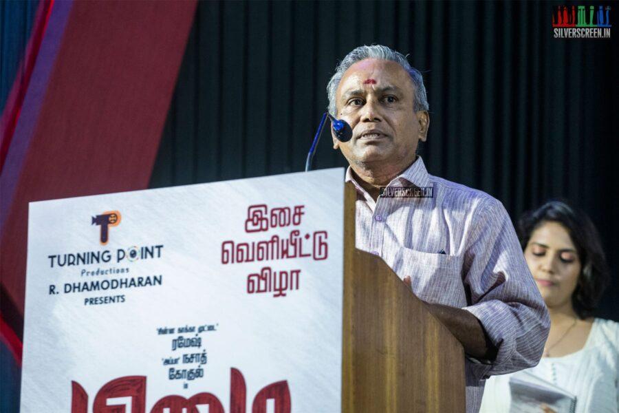 Celebrities At The 'Pizhai' Audio Launch