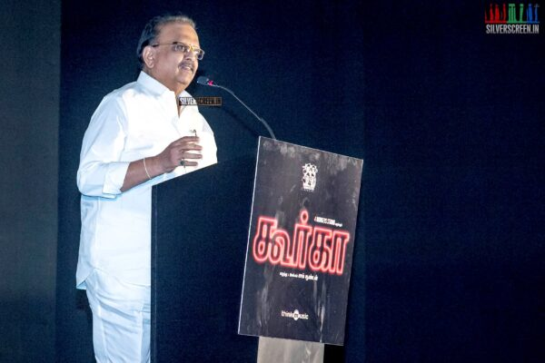 SP Balasubrahmanyam At The 'Gurkha' Audio Launch
