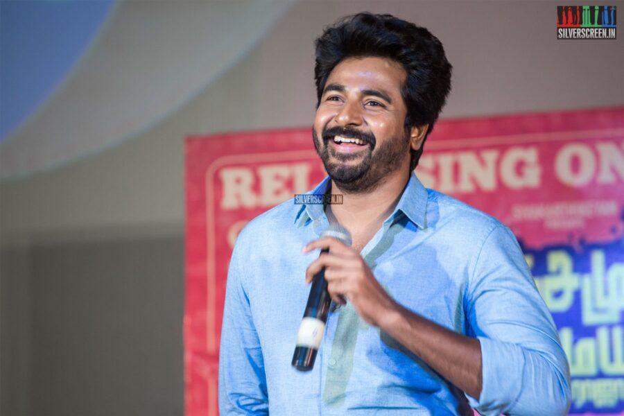 Sivakarthikeyan At The 'Nenjamundu Nermaiyundu Odu Raja' Audio Launch