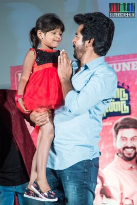 Sivakarthikeyan At The 'Nenjamundu Nermaiyundu Odu Raja' Audio Launch