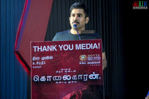Vijay Antony At The 'Kolaigaran' Success Meet