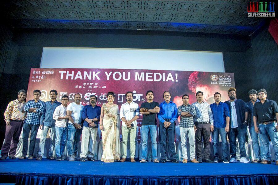 'Kolaigaran' Success Meet Photos