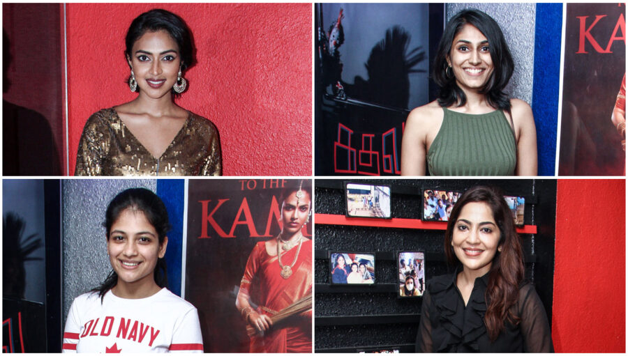 Celebrities At The 'Aadai' Premiere