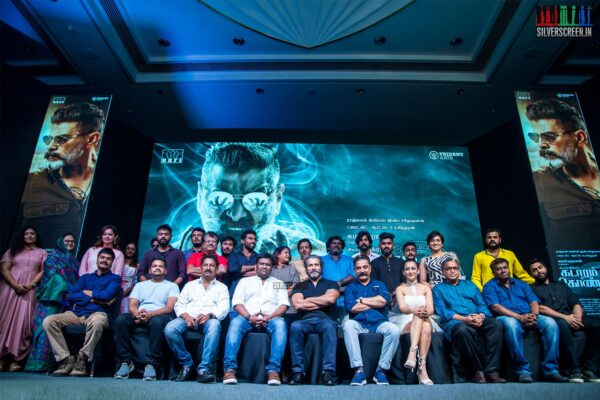 Celebrities At The 'Kadaram Kondan' Press Meet