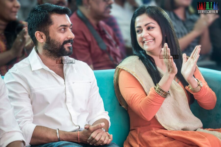 Suriya, Jyothika At The 'Jackpot' Audio Launch
