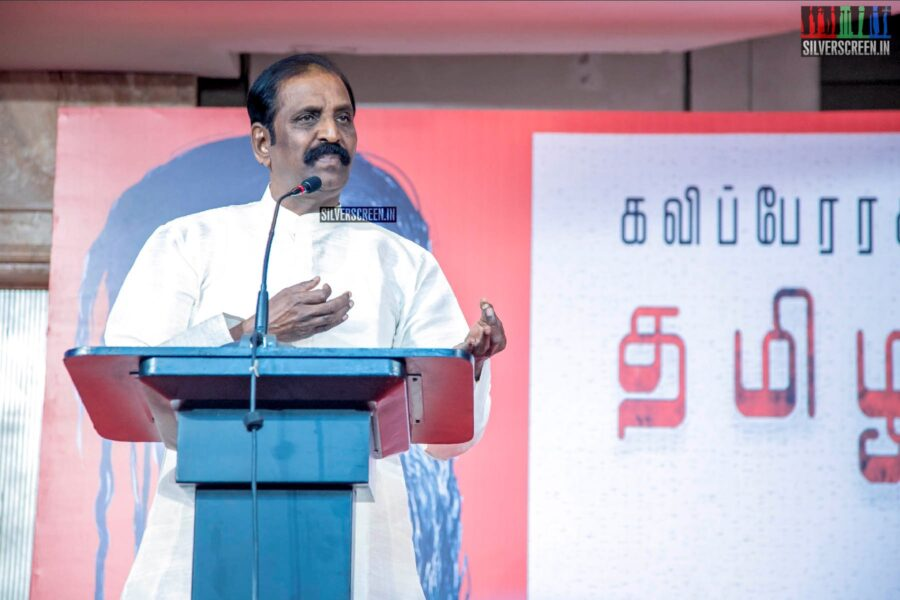 Vairamuthu At The 'Tamizhaatrupadai' Press Meet