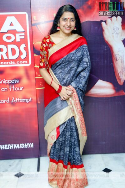 Veena Maestro Rajesh Vaidhya Honoured By Asia Book Of Records