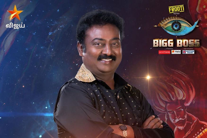 Saravanan Evicted From 'Bigg Boss 3' For Comment On Groping