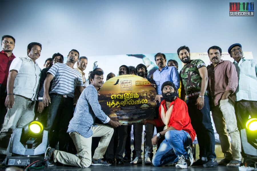 Aari At The Evanum Butthan Illai Audio Launch