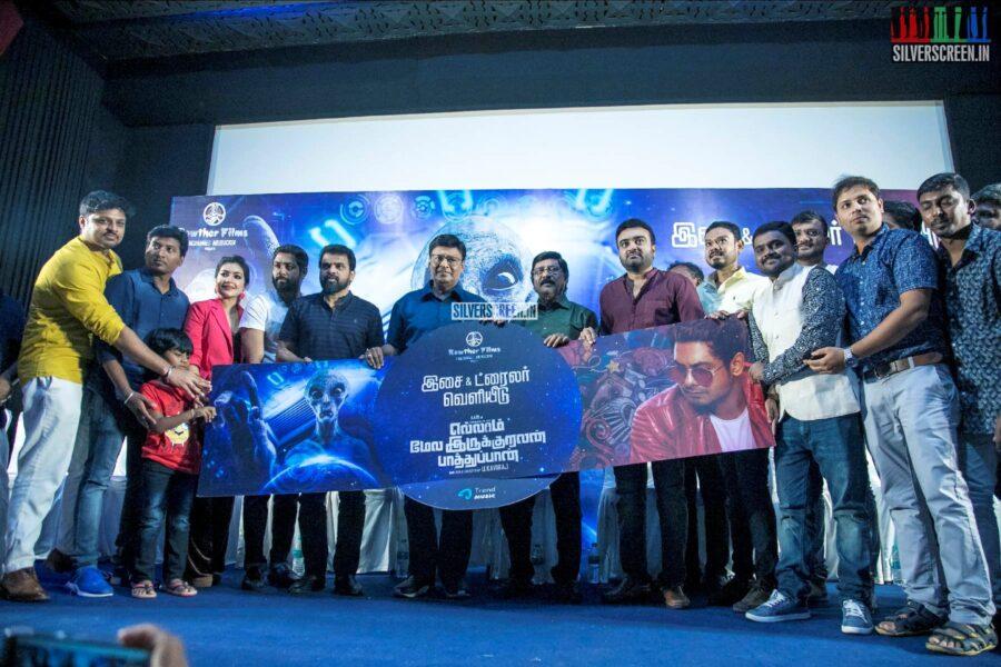 Celebrities At The 'Ellam Mela Irukuravan Pathupan' Audio Launch